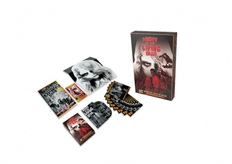 night of the living dead 50th anniversary giveaway