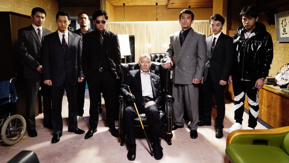Takashi Miike first love 2