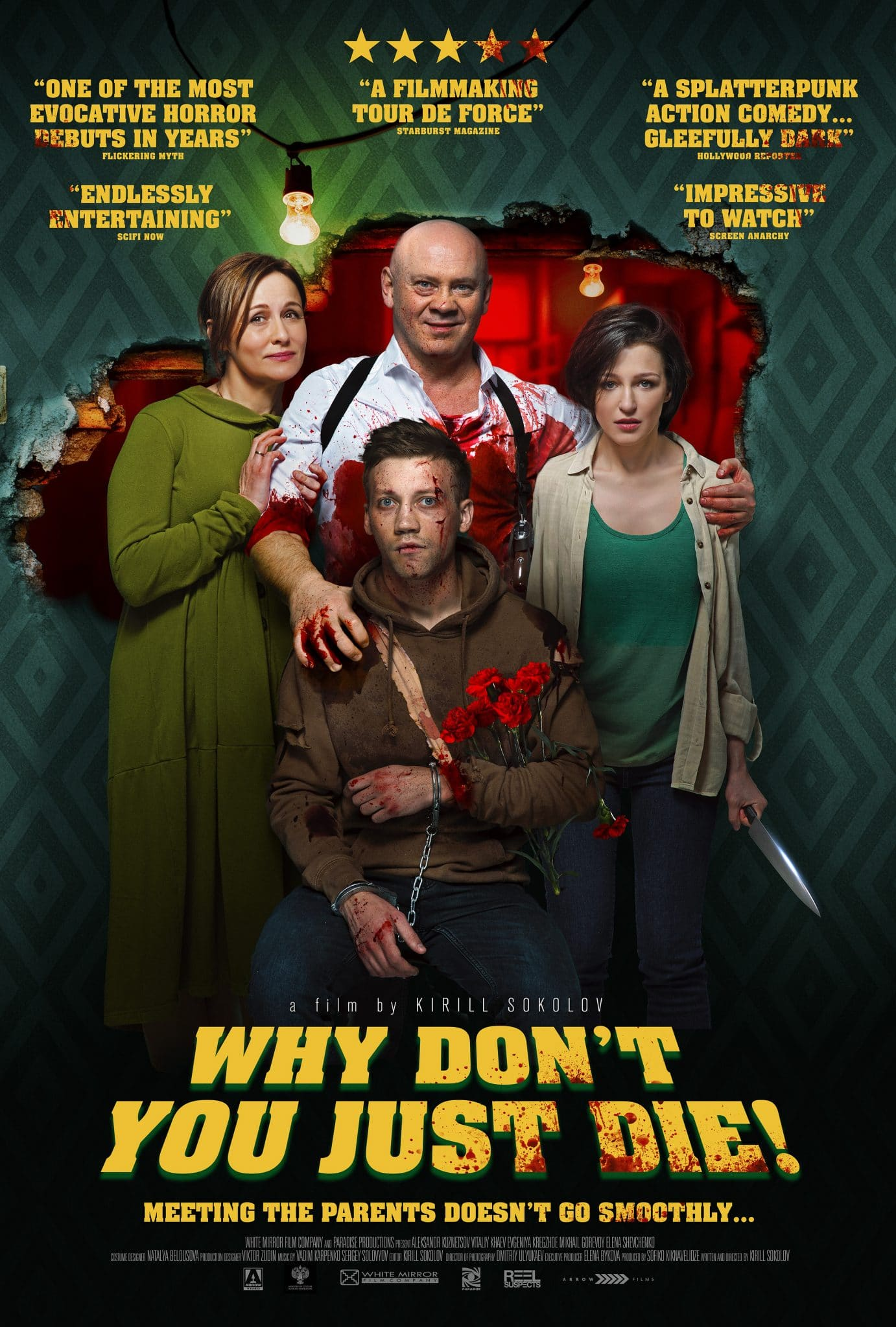 [Review] WHY DON'T YOU JUST DIE! Buries The Hatchet in Family Discord With Rebellious Action