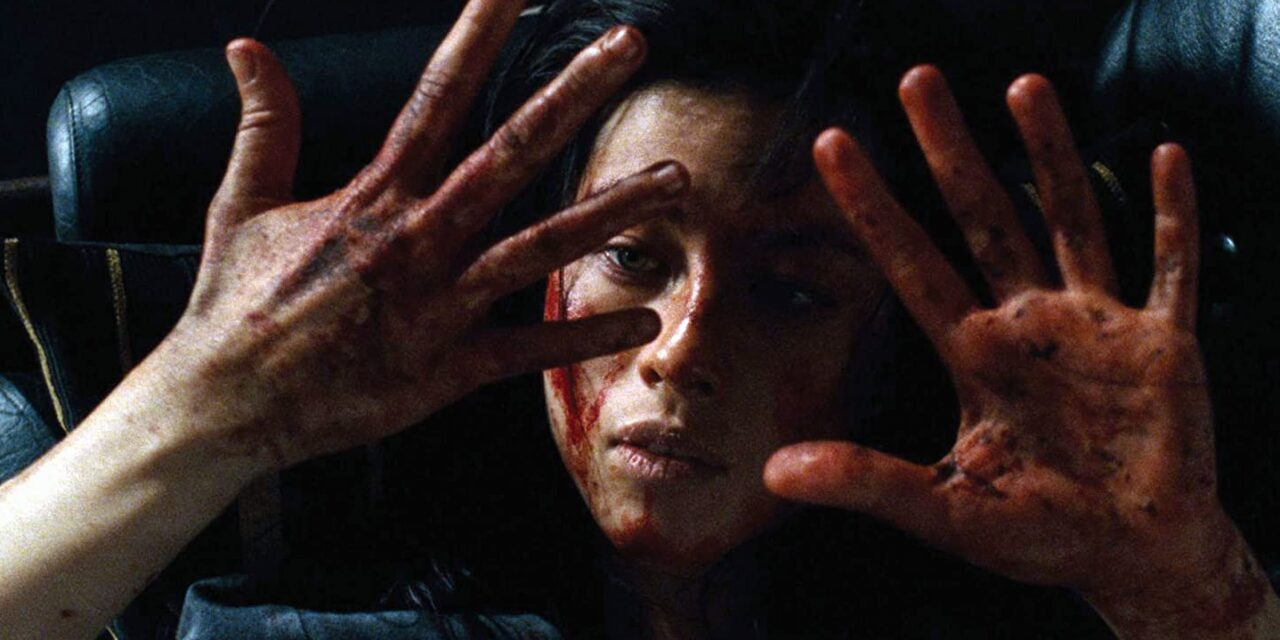 SCREAMS HEARD AROUND THE WORLD] The Grotesque Beauty of MARTYRS (2008) -  Nightmare on Film Street