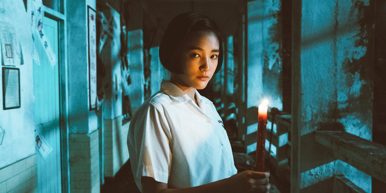 [Fantasia 2020 Review] John Hsu's Video-Game-Based DETENTION Reimagines Taiwan's White Terror as Fantasy Horror