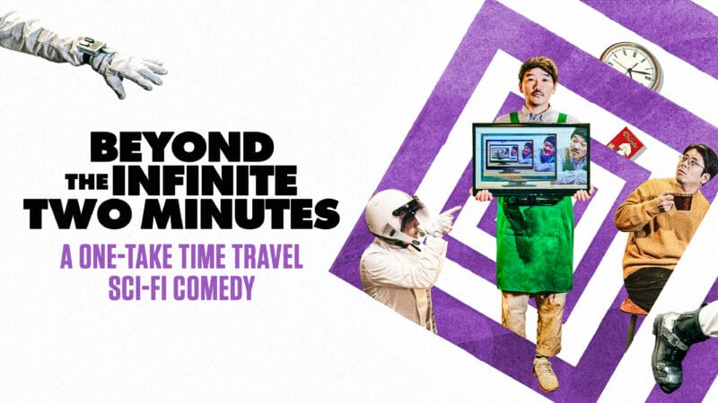 Beyond-The-Infinite-Two-Minutes_2021-banner-poster
