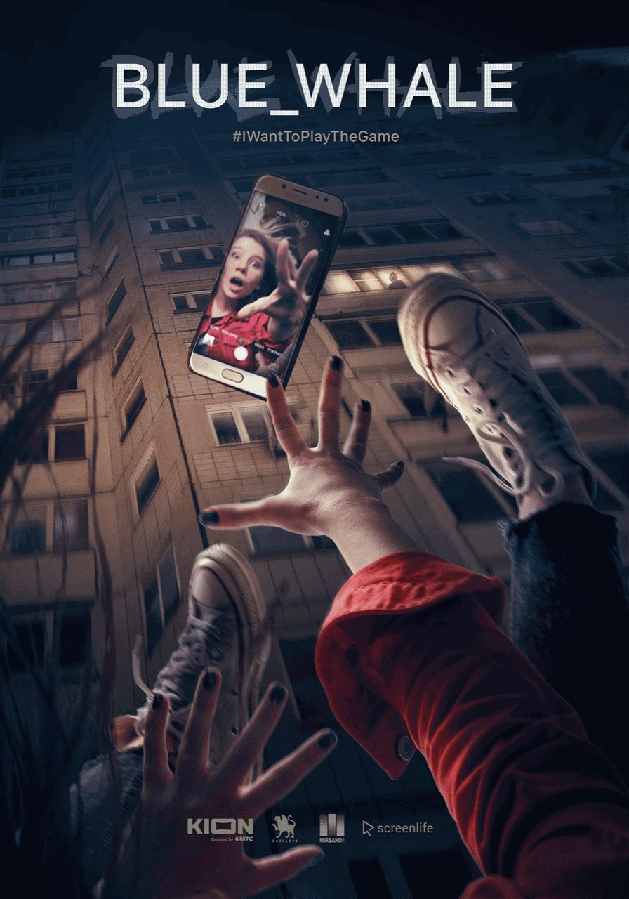 #BLUE_WALE movie review creepypasta